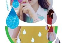 Advertising / by Bonseung Koo