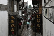 ChinaDestinations / by Diane Chang
