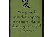 Good Words / by Didi Lunceford