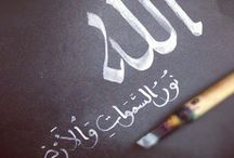 Islamic €alligraphy ♥ / by Hibu Shanuツ