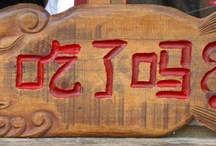 Learn Chinese / by Furio Fu