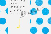 I L L U S T R A T E / by 42 Pressed | Jackie Robinson