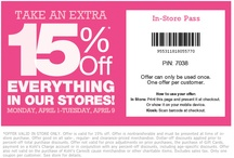 Coupon / by Angela Wille
