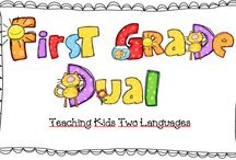 Spanish/Dual Immersion / by Rosa Rios