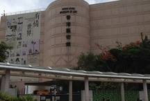 Hong Kong Museum of Art / Visited May 26, 2012, / by Museum Planning, LLC