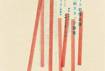 Graphic Design _Poster / by Cheng Jie Sung