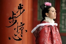 drama love / by cara lee