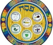 The Seder / by Abby Cooper