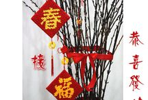 Chinese New Year / by DawnatOlabelhe