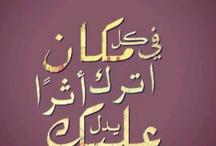 Arabic / by Glossyeyes Al
