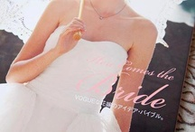 vogue japan ~ sedona bride photographers / by Sedona Bride Photogs Andrew