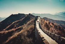 China / by Alex Jones