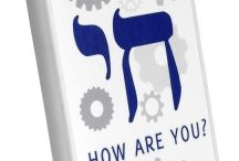 Jewish Cell Phone Covers With Flair / Exclusive to TraditionsJewishGifts.com, These #Jewish #CellPhoneCase combine fun, faith and function to everyday items #JewishHumor #JewishPride / by Traditions Jewish Gifts