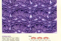 crochet 3 / by Elminie Dippenaar