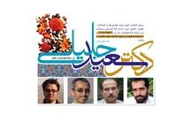 #iranelection2013 / Iran: Immagini dalle elezioni presidenziali del 14 giugno 2013 / by Antonello Sacchetti