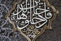 Islamic Art / by Hamed Alshabibi