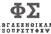 Going Greek / It's back to school time. Going Greek? Show off your Greek spirit with the right accessories. Multiple colors and six different fonts to choose from helps you show off your favorite fraternity or sorority with style. https://www.carstickers.com/Greek_Letters_Stickers_and_Decals.php / by Car Stickers