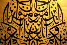 Arabic calligraphy / art / by sahar