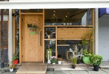 Cafe / by Note Noosuwan