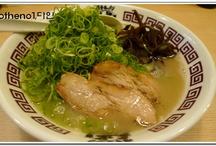 Foods and Restaurants Around the World / by ZenKimchi