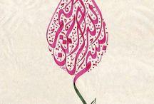 Islamic Calligraphy / Art / by Kehan Chakari