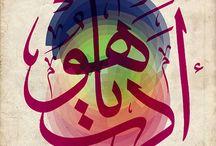 Islamic Art <3 / by Mariam am