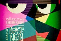 Graphic Design / by Ericka Michelle Creative