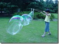 Bubble related Games & Activities / by Extreme Bubbles, Inc.