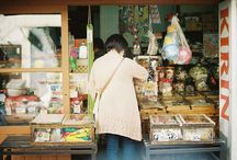 Next Time I'm in Japan / by Azusa Oda