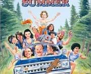 I'm a film buff!  / by Chelsea Morton