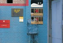 The Invisible Man / Liu Bolin This guy paints himself, no kidding. He uses no trick photography, he just paint paints himself.  / by Belltown Design