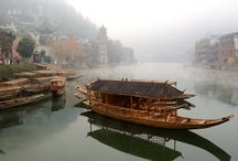 Where In China???? / Quiz time!  Guess where in the world - in China - these stunning landscapes are found! / by WildChina