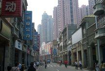 China - Guangzhou  / by Ann Ferguson