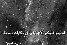 Arab <3 / by Hayette Houtta