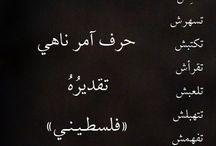 موطني / by Ruaa Abu-aishah