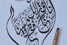 خطنا العربي الجميل♡ / by Nabiha Abdullah