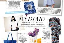 Elle's Diary / by Glow Magazine Greece