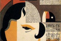 Vintage Illustrations & Images / by David Zach