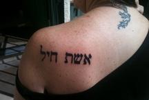 Tattoo ideas / by Alyson Schumacher