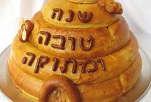 Rosh Hashanah / by URJ Eisner Camp