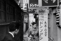 Japan in the 1950s / by Kuranosuke