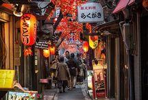 Japan / by Kaytee