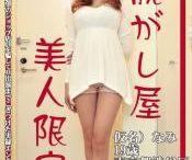 Free JAV Full DVDs Videos Online - JAVSURF.COM / The Best JAV FULL DVDs Videos on JAVSURF - Japanese Tube, Asian Porn / by Free JAV Streaming