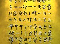 Tao Card reading / by SedonaStory