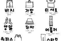 Korean language and other Korean stuff / by Abiella Stoddard