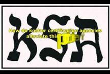 Rabbi Binyomin Lisbon Videos  / Rabbi Binyomin Lisbon Videos  / by Rabbi Binyomin Lisbon