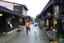 Hida Takayama / Hida Takayama is a former castle town with one of Japan's best preserved old merchant districts. It is tucked away between the beautiful Japan Alps. / by Japan Australia