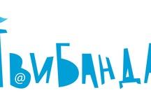 TwiArt / Twitter events, art, logo / by Alexander Karimov