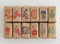 package design / by Huilin Dai