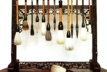 Brushes Brush Holders and Brooms / by Sam Pryor
